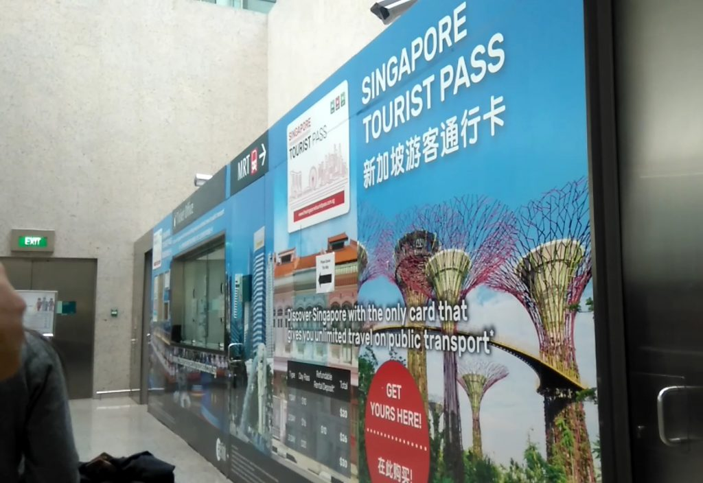 Singapore Tourist Pass di Bandara Changi