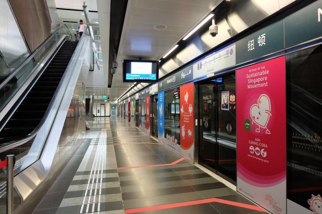 MRT Singapura bisa pake EZ Link Card dan Singapore Tourist Pass