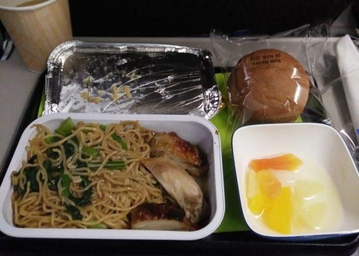 Garuda Inflight Food