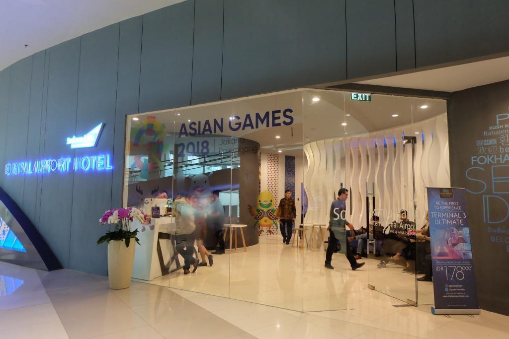 digital airport hotel